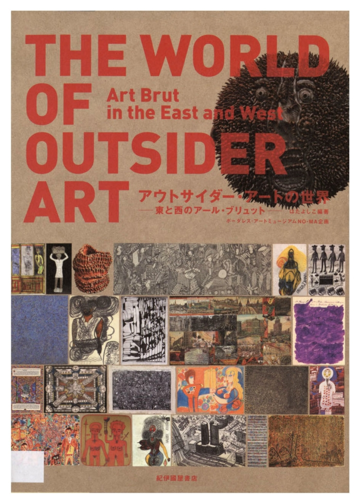 The World of Outsider Art, Art Brut in the East and West