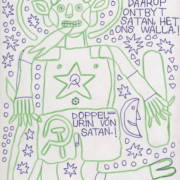 Doppel Urin von Satan!